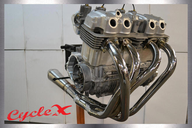 New Exhaust System Page